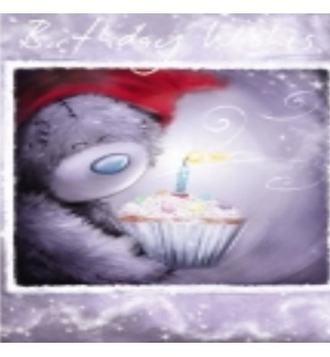 Tatty Teddy Birthday Card Cupcake