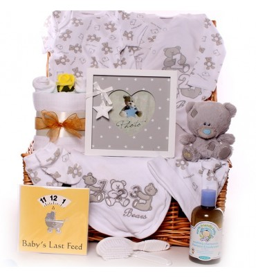 Tatty Teddy Baby Hamper Unisex